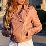Розовая брендовая косуха из кожи, фото 2