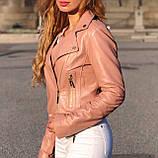 Розовая брендовая косуха из кожи, фото 3