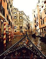Картина по номерам Brushme 40х50 По каналам Венеции (GX8383), фото 1