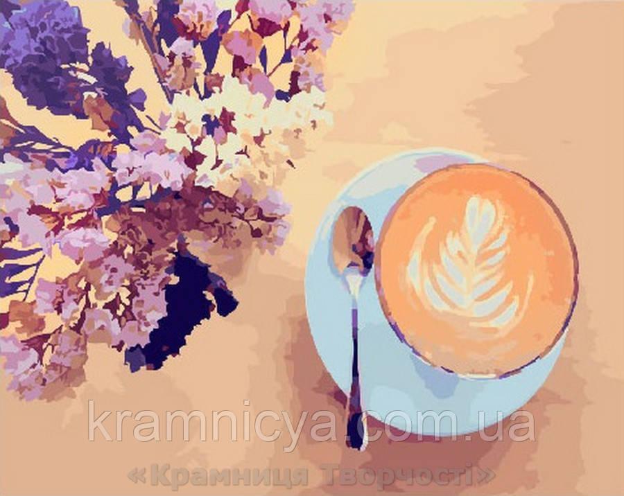 Картина по номерам Brushme 40х50 Лавандовый кофе (GX22206)