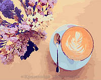 Картина по номерам Brushme 40х50 Лавандовый кофе (GX22206), фото 1