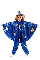 «Звездочет» карнавальный костюм для мальчика