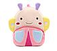 Рюкзак Бабочка детский плюшевый для девочки в садик качество бренд KAKOO, фото 3