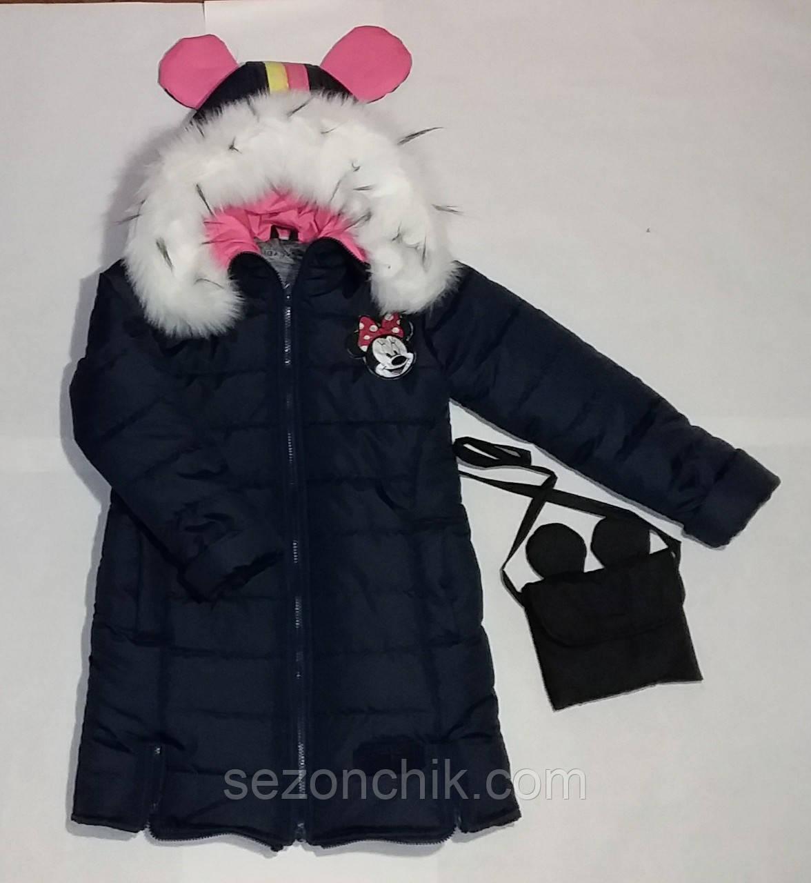 Куртка зимняя детская с мехом удлинённая