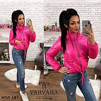 Женская модная куртка осень 2019