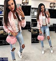 Женская модная куртка осень 2018