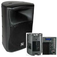 Активная акустическая система EV8A