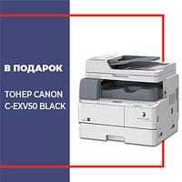 МФУ А4 монохромное Canon iR 1435i (9506B004)