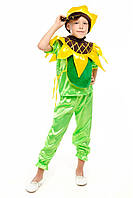 Детский карнавальный костюм ПОДСОЛНУХ СОЛНЕЧНЫЙ