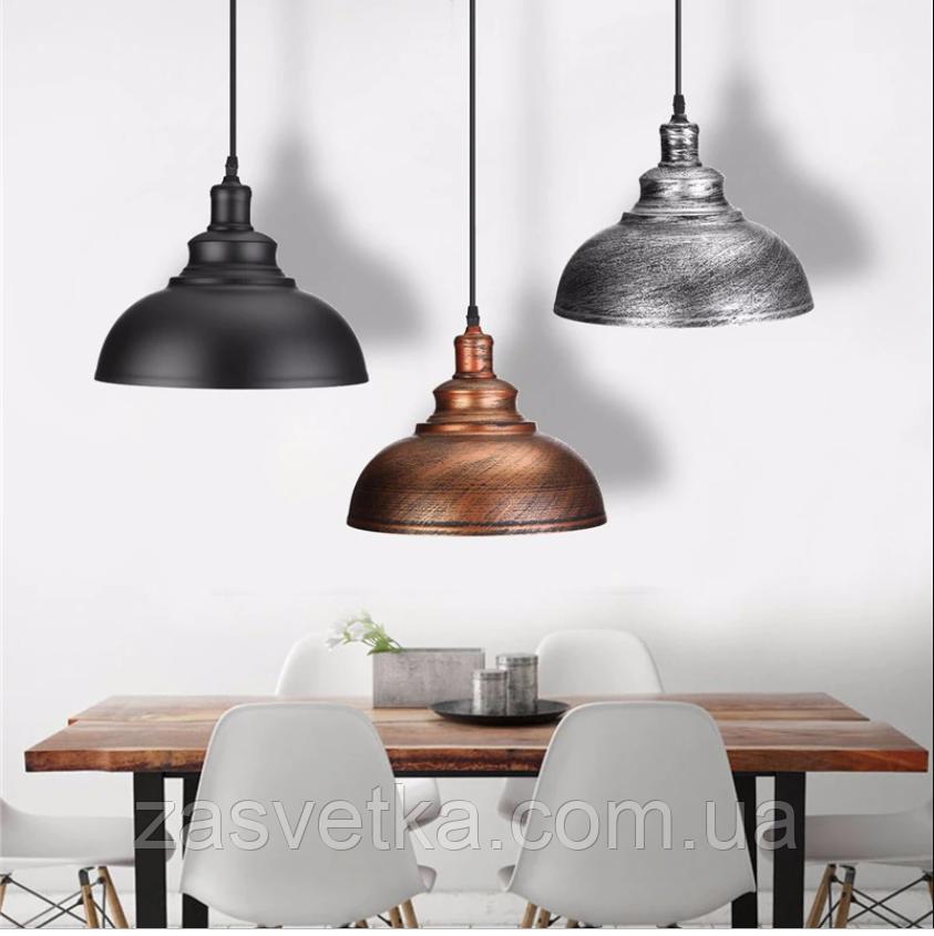 Люстра-подвес светильник в стиле Loft 8586 (36см)