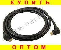 Комп.кабель HDMI-HDMI 2 ферит. 3 м (ГГ) CV-1239