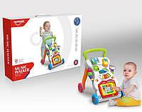 Детский игровой центр, Первые шаги UA0801 Музичні кроки