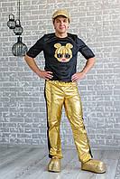 Карнавальный костюм для аниматоров L.O.L. Boy Gold (ЛОЛ мальчик)