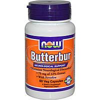 Белокопытник лекарственный и пиретрум Now Foods 75 мг  60 вегетарианских капсул