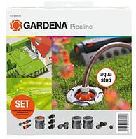 Комплект садового водопровода базовый Gardena