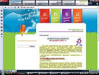 Ризограф, (495) 505-47-43. Услуги по тиражированию и печати на ризографе в Москве. Копировально-множ