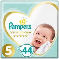 Подгузники Pampers Premium Care Размер 5 (Junior) 11-18 кг, 44 шт