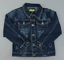 {есть:10 лет,6 лет} Джинсовая куртка для мальчиков S&D, Артикул: DT1137