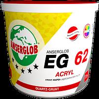 Грунт - краска Anserglob EG-62 акриловая с кварцевым песком (5кг)