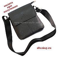Мужская фирменная чоловіча кожаная сумка борсетка барсетка через плечо BinLac NEW, фото 1