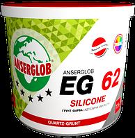 Грунт-краска ANSERGLOB EG 62 силиконовая c кварцевым песком (5кг)