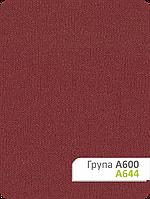 Ткань для рулонных штор А 644