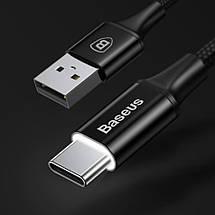 Кабель USB Type-C Baseus з підсвічуванням для заряджання і передачі даних (Чорний, 0.25 м), фото 2