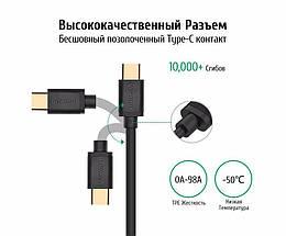 Кабель USB Type-C Ugreen US141 для заряджання і передачі даних (Чорний, 1м), фото 3