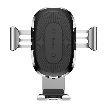 Універсальний автомобільний тримач для телефону c бездротовим зарядним пристроєм QI Baseus 10W WXYL-0S (Срібляста), фото 2
