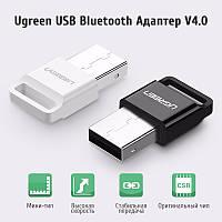 Usb Bluetooth адаптер Ugreen беспроводной передатчик bluetooth 4.0 для компьютера US192