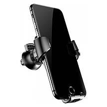 Універсальний автомобільний тримач док-станція Baseus для телефону Car Holder Gravity SUYL-01 (Чорний, Пластик), фото 3