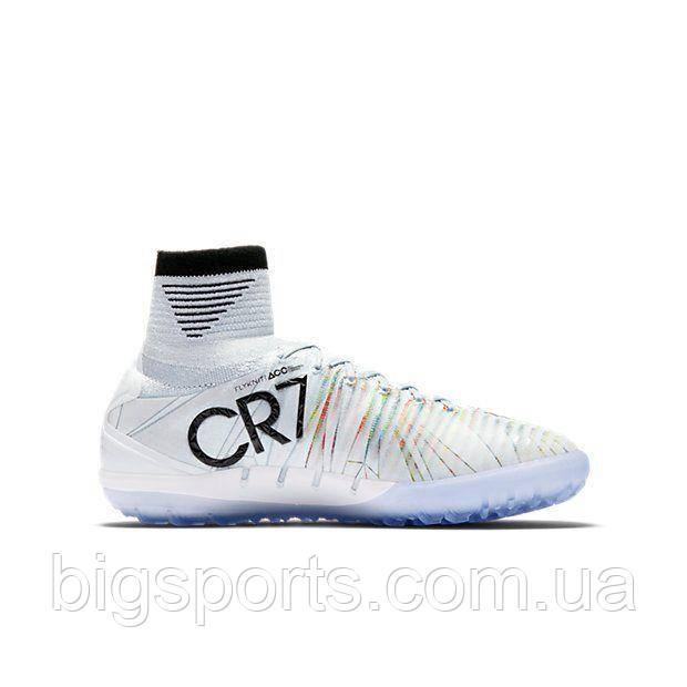 Бутсы футбольные для игры на жестких покрытиях дет. Nike MercurialX Proximo II TF CR7 Junior (арт. 878645-401)