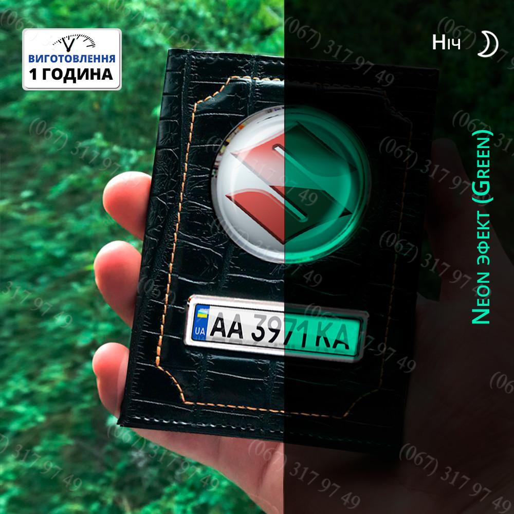 Обложка на права *КОЖА КРОКОДИЛА* с номером и лого Вашего авто светящаяся в темноте + Бреелок в подарок