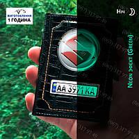 Обложка на права *КОЖА КРОКОДИЛА* с номером и лого Вашего авто светящаяся в темноте + Бреелок в подарок, фото 1