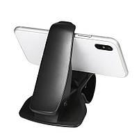 Держатель для смартфона/навигатора в машину на козырек приборной панели (Черный, с вращением на 360°)