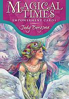 Magical Times Empowerment Cards / Карты Волшебное Время Расширения Возможностей, фото 1