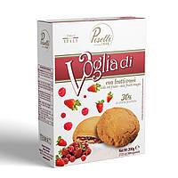 Печенье с начинкой из красных ягод Piselli 200г