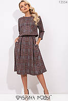 Двойка в клетку: укороченная кофта с рукавами 7/8 и накладными карманами, юбка-колокол высокой посадки на молнии сзади 13554