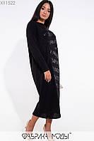 Длинное вязаное платье с фигурными выточками зауженное к низу, декорировано мелкой пайеткой X11522