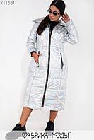Перламутровое длинное приталенное пальто-кокон с отложным воротником на молнии и прорезными карманами на змейке X11531