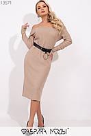 """Вязанное платье-миди с вырезом """"Анжелика"""", длинными рукавами и съемным кожаным поясом 13571"""