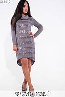 Приталенное платье с воротником хомут длинными рукавами и асимметричным подолом X11519
