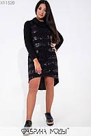 Приталенное платье с воротником хомут длинными рукавами и асимметричным подолом X11520