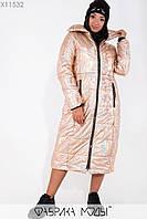 Перламутровое длинное приталенное пальто-кокон с отложным воротником на молнии и прорезными карманами на змейке X11532