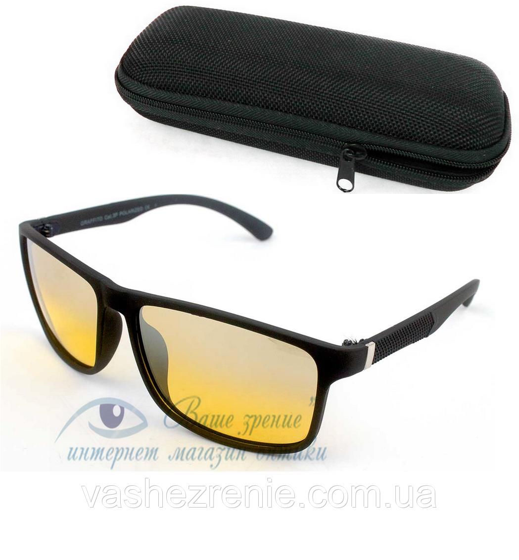 Очки для водителей Graffito Polarized 6804