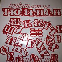 Набор вырубок для для мастики пряника алфавит 2,5 см выс