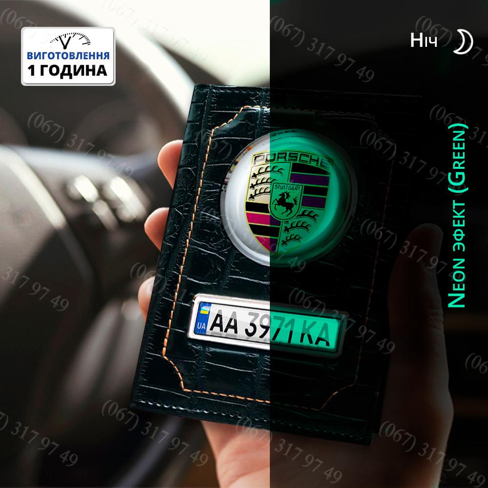Обложка для автомобильных документов  *КОЖА КРОКОДИЛА* светящаяся в темноте с номером и лого Вашего авто