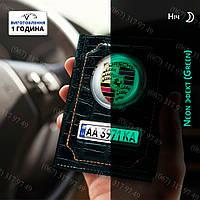 Обложка для автомобильных документов  *КОЖА КРОКОДИЛА* светящаяся в темноте с номером и лого Вашего авто, фото 1