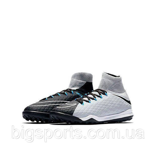Бутсы футбольные для игры на жестких покрытиях дет. Nike Jr HypervenomX Proximo II DF TF  (арт. 852601-004)