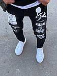 Мужские модные джинсы (черные) - Турция, фото 2